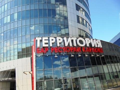 Аренда офисов в г.Мытищи - Фото 3