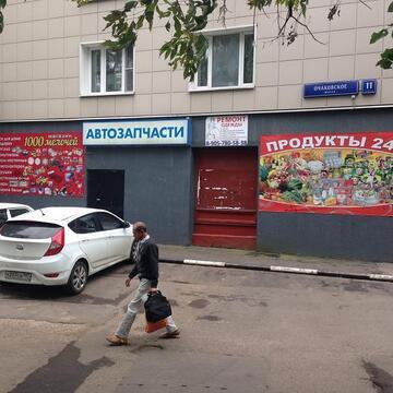 Нежилое помещение под магазин, аптека, офис, кафе первая линия 108,7 м - Фото 1