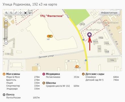 "Продам видовую 1к.кв. ул.Родионова в ЖК ""Мегаполис"", 22/25 эт. - Фото 2"