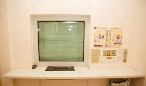 Продается офисное помещение, можно под банк - Фото 5