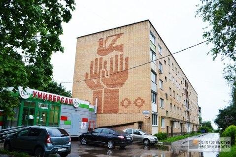 Трехкомнатная квартира в Волоколамске - Фото 1