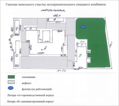 Продаётся земельный участок со строениями в Абхазии. - Фото 2