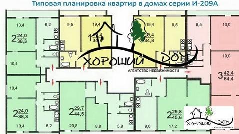 Продаю 2-х комнатную квартиу Зеленоград корпус 608. - Фото 2