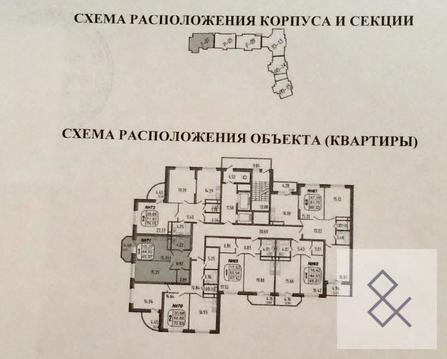 Видовая квартира в ЖК Одинбург - Фото 5
