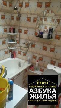 1-к квартиры на Ульяновской 33 за 750 000 руб - Фото 1