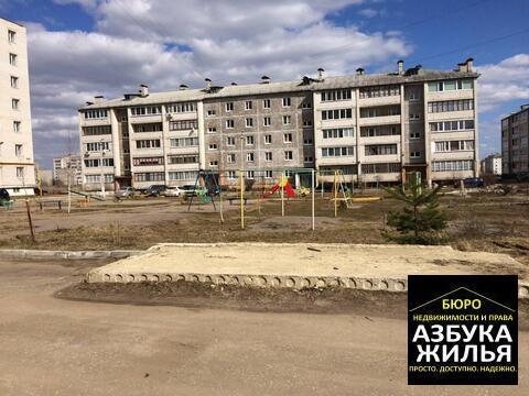 2-к квартира на Ломако 14 - Фото 2