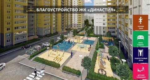 3 комнатная квартира в ЖК Династия - Фото 2