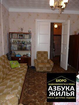 2-к квартира на Мира 900 000 руб - Фото 5