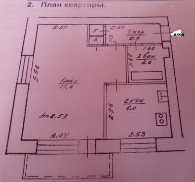 Продается однокомнатная квартира на Российской 82/1 - Фото 1