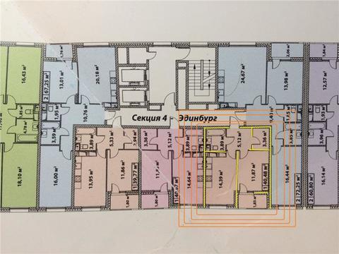 1-комнатная Эталон-сити 3 корпус. Эдинбург (ном. объекта: 3324)