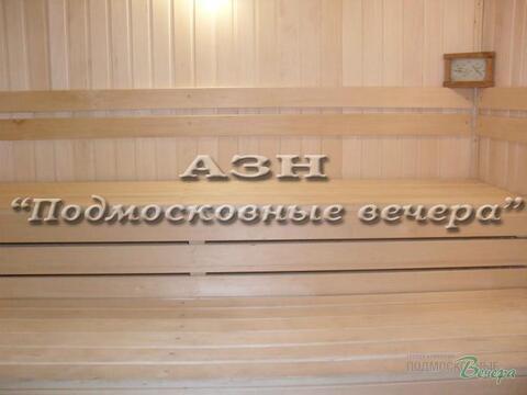 Дмитровское ш. 70 км от МКАД, Усть-Пристань, Коттедж 400 кв. м - Фото 5