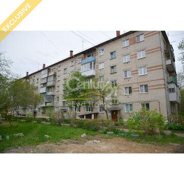 Продажа 1к.кв. г. Берёзовский, ул. Шиловская, д. 6 - Фото 1