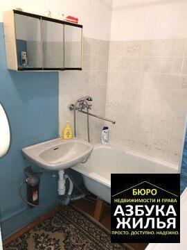 1-к квартира на Максимова 23 за 899 000 руб - Фото 2