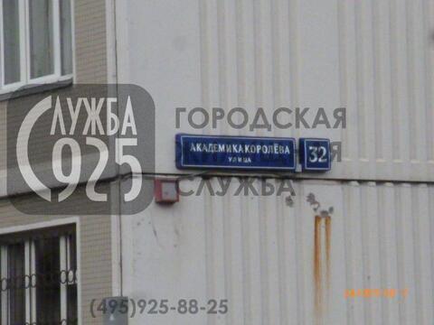 1-к Квартира, улица Академика Королева, 32 - Фото 1