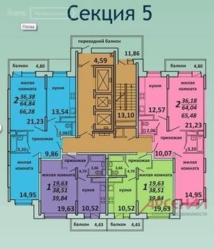 Продаю 2х-комнатную квартиру - Фото 1