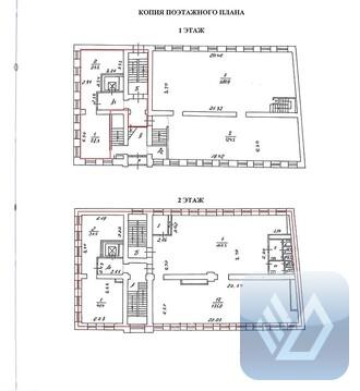 Сдам офис 1620 кв.м, Смоленский бульвар, д. 4 - Фото 3