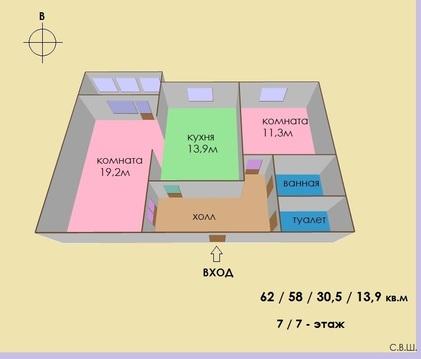 2кв в новом доме Среднеуральск, Лесная,5 - Фото 1