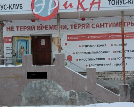 Свердловская.обл, г.Асбест, ул.Челюскинцев, д.15 - Фото 1