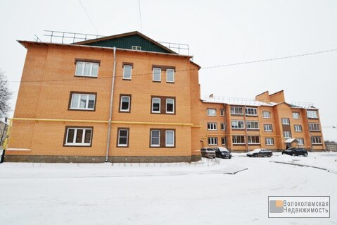 Двухуровневая 3-комнатная квартира в центре Волоколамска - Фото 1
