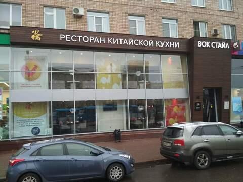 Продажа торгового помещения 1009.2 кв.м, м.Сокол, - Фото 1
