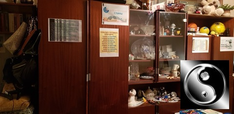 М. Рязанский проспект 6 мин. пешком Москва район Рязанский 4-я Новоку - Фото 4