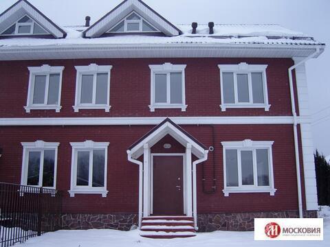 Продажа таунхауса в Новой Москве - Фото 1