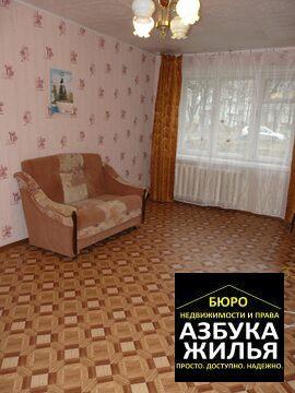 1-к квартира на Дружбы 800 000 руб - Фото 3