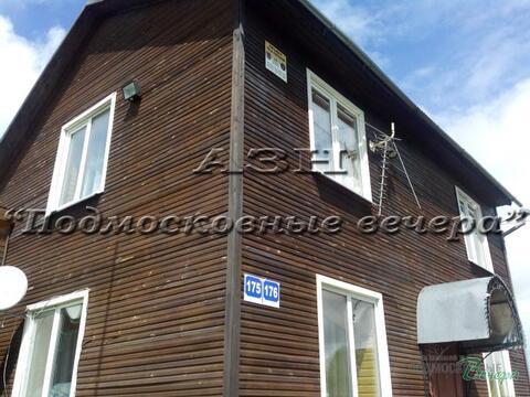 Ленинградское ш. 55 км от МКАД, 2-я Смирновка, Дача 160 кв. м - Фото 1