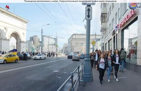 Продажа готового бизнеса 254.5 м2, м.Белорусская - Фото 4