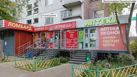 Продажа арендного бизнеса 28.2 м2, м. Бабушкинская - Фото 1