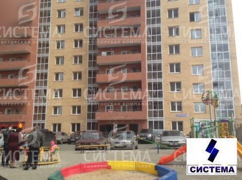 2-х 60 кв м Первомайский ЖК Стрижи - Фото 1