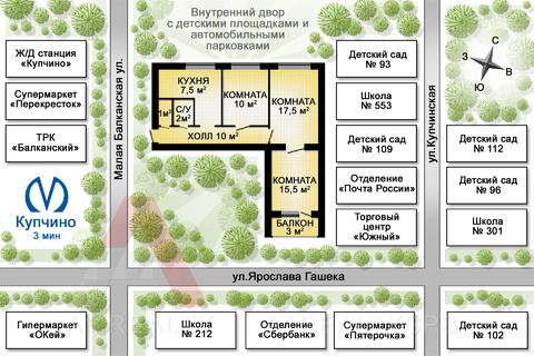 Пп супер цена трехкомнатная квартира у метро Купчино ремонт мебель - Фото 2