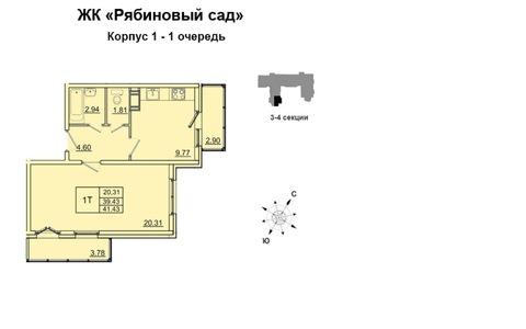 Продается 1 к кв 42 кв м в 2 км от КАД по Колтушскому шоссе в Янино-2 - Фото 1