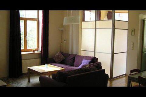 126 505 €, Продажа квартиры, Купить квартиру Рига, Латвия по недорогой цене, ID объекта - 313137043 - Фото 1