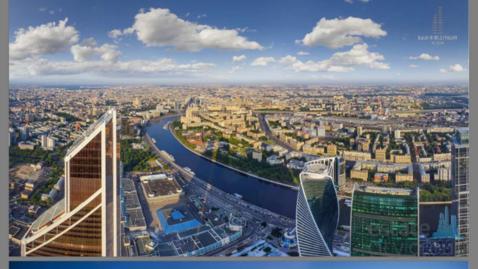 Аренда офиса федерация Москва-Сити - Фото 4