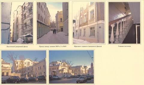 """Продам осз """"Пятницкая улица, 49а"""" Лот 2050 кв. м , цена 700 Млн. - Фото 5"""