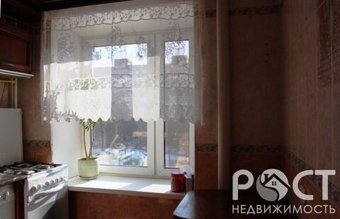 Квартира в центре Голицыно - Фото 2
