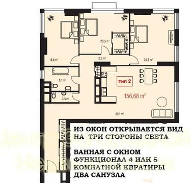 Четырехкомнатная Квартира Москва, проспект Мира, д.188б, корп.3, СВАО . - Фото 2