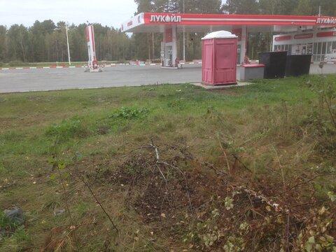 Продается участок для газовой азс или придорожного сервиса - Фото 1