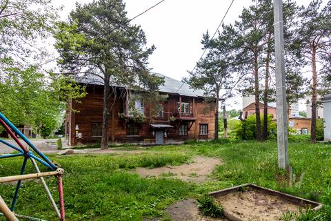 Екатеринбургчермет - Фото 3