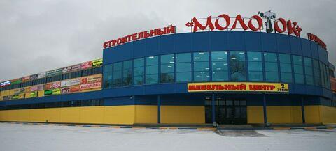 Участок 6,2 сот. СНТ Заря-Рус, Подольск, пл. Силикатная - Фото 3