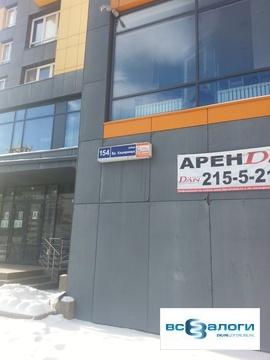 Продажа квартиры, Челябинск, Ул. Братьев Кашириных - Фото 2
