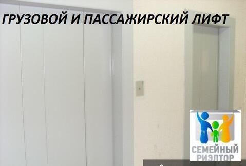 Продаётся квартира-студия в ЖК Академик-2. - Фото 5