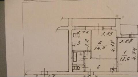 Продается 2-комнатная квартира 46.6 кв.м. на ул. Билибина - Фото 3
