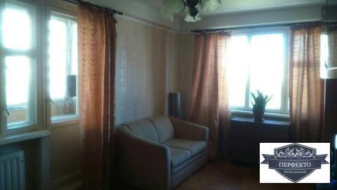 4-комнатная квартира в зеленом районе - Фото 5