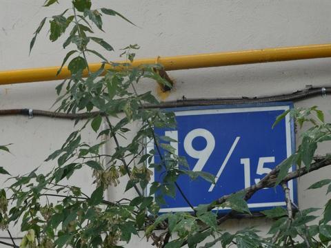 Большая, красивая и уютная 3-х комнатная квартира в сталинском доме!, Купить квартиру в Москве по недорогой цене, ID объекта - 311844419 - Фото 1