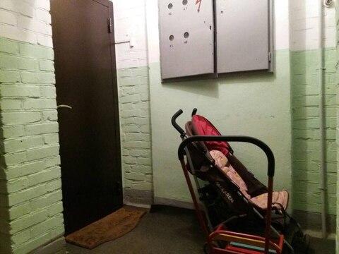 Продажа квартиры Москва, Севастопольский проспект - Фото 5
