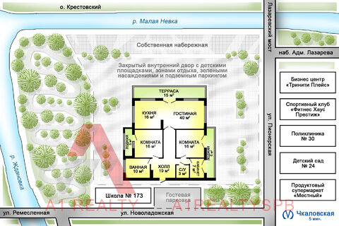 Элитная видовая квартира с террасой на Петроградской стороне - Фото 2