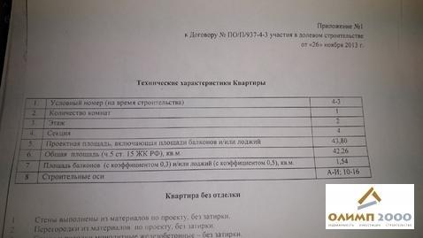 """1 к.кв. 44 кв.м. в ЖК """"Ленинский Парк"""" дом сдан - Фото 2"""