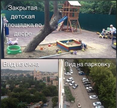 Продаю 3-х комнатную квартиру на ул.Чапаева, д.112/124 - Фото 2